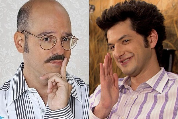 Arrested Development Season 4 Ben Schwartz