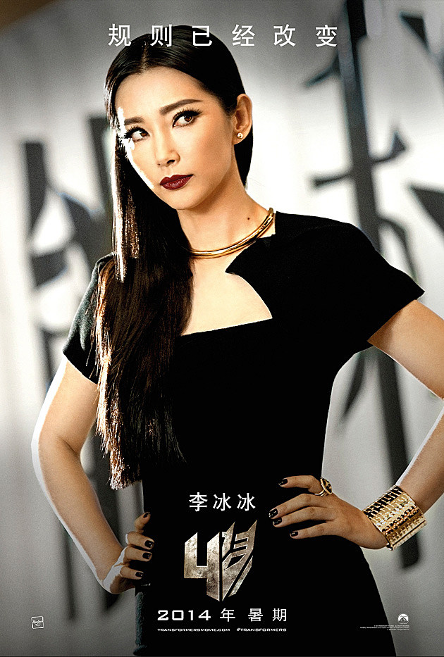 Transformers 4 Poster Fan Bingbing