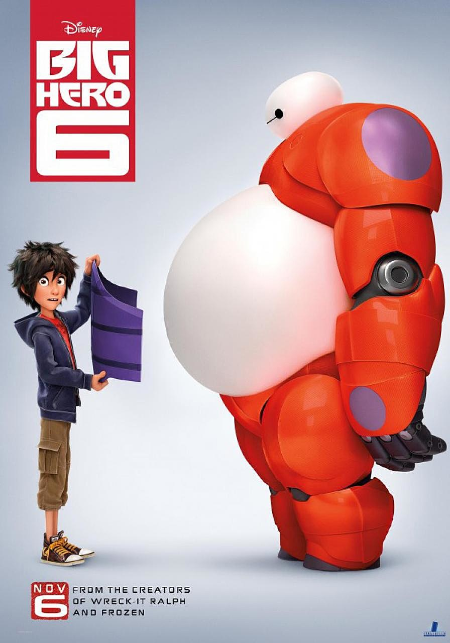 Big Hero 6 Movie Review - It's Me, Gracee