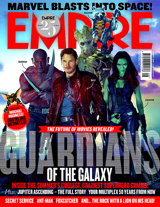 Guardians of the Galaxy Empire Cover Heroes